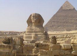 גיזה ספינקס והפירמידות